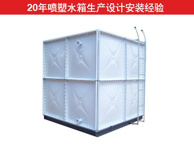 喷塑水箱1.jpg