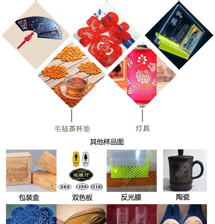 DX-S960|装饰装潢行业-聊城市东旭激光设备有限公司