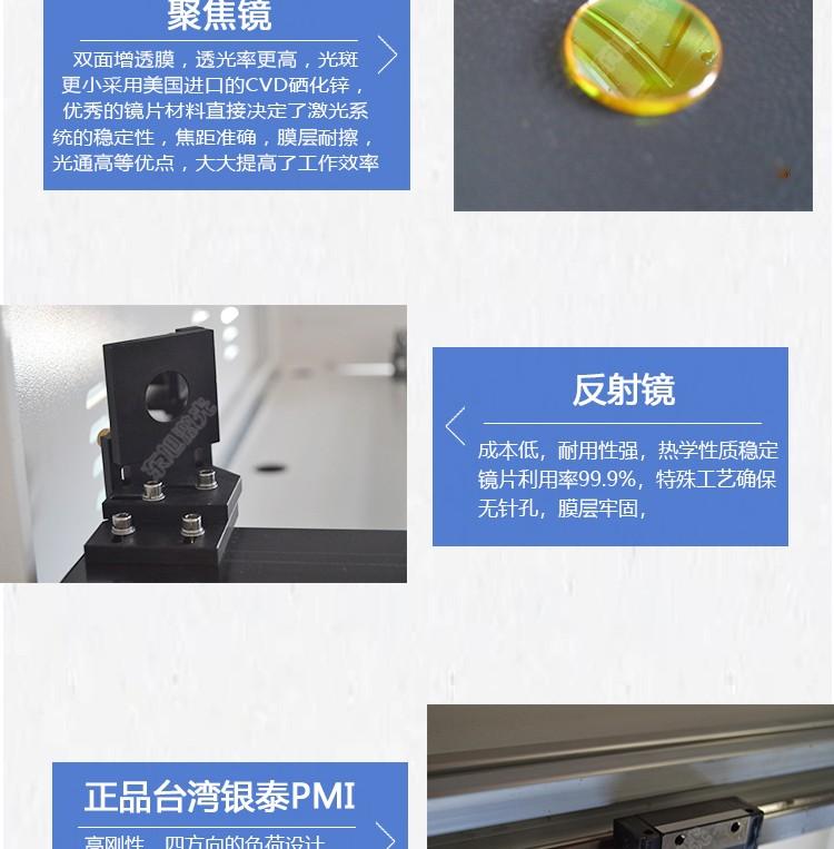 DX-H1060|装饰装潢行业-聊城市东旭激光设备有限公司