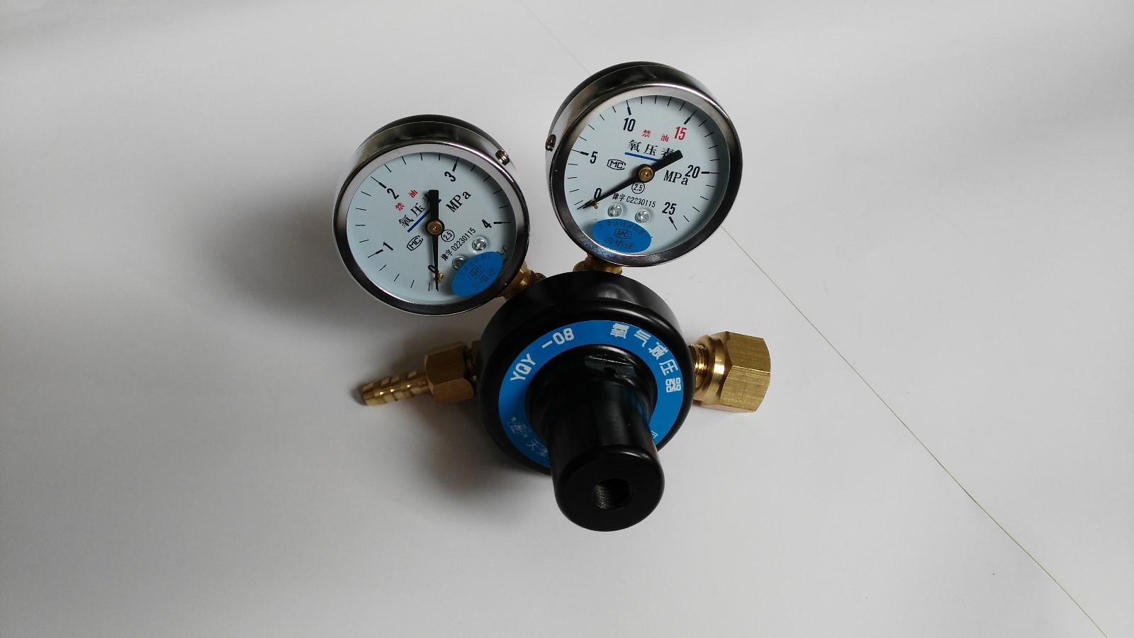 氧气减压器|辅助仪表-天津市恒河仪表有限公司