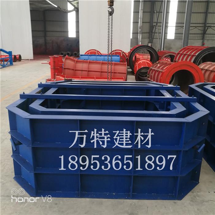 化粪池模具-青州市万特重工无限公司