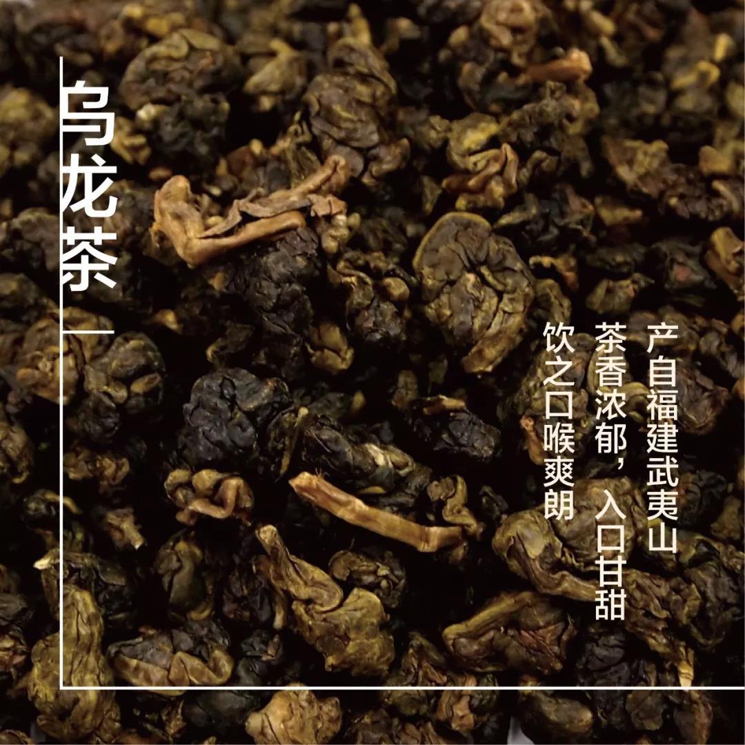 孤的茶1.jpg