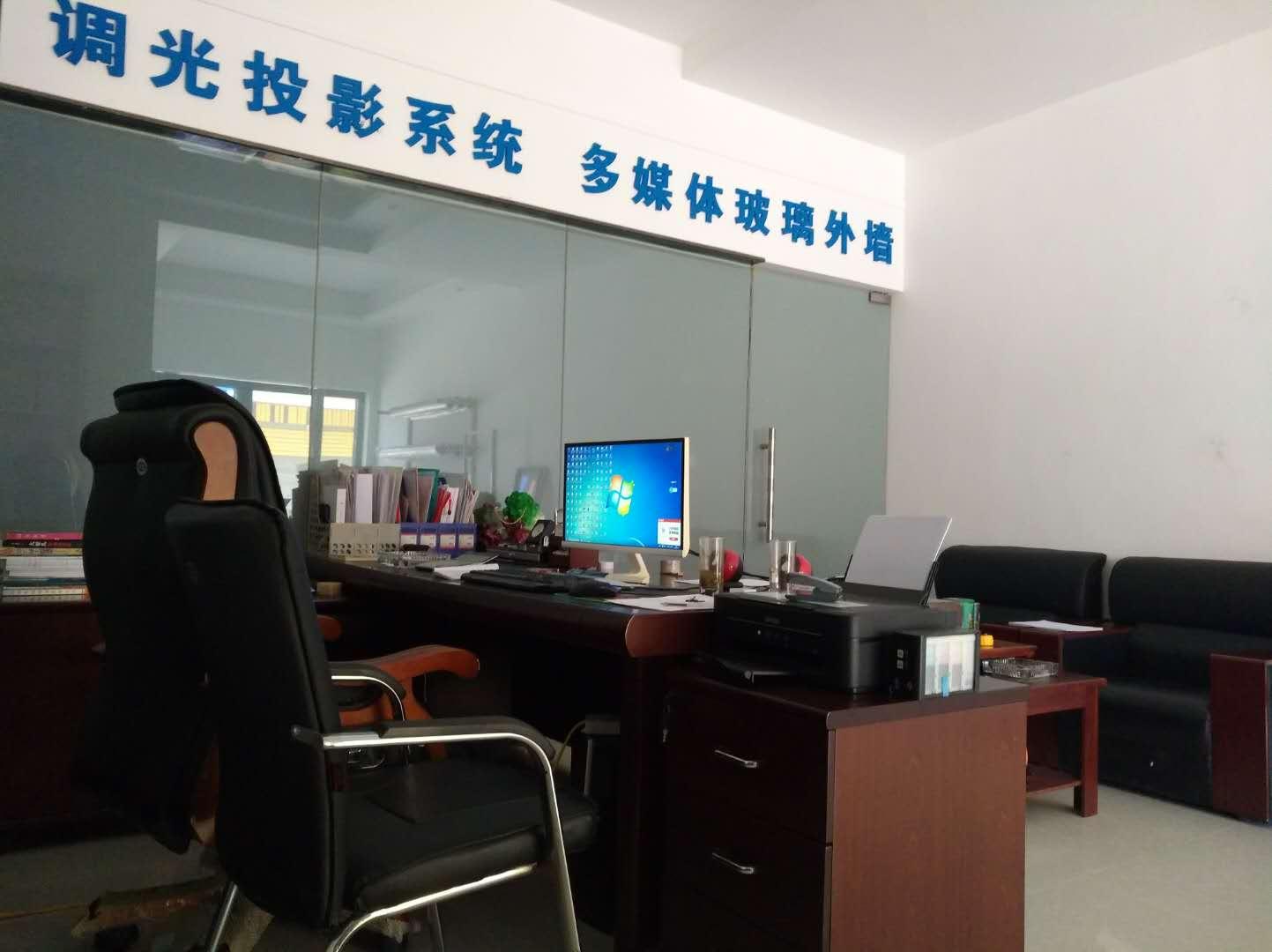 公司调光膜,调光玻璃展厅一角4.jpg