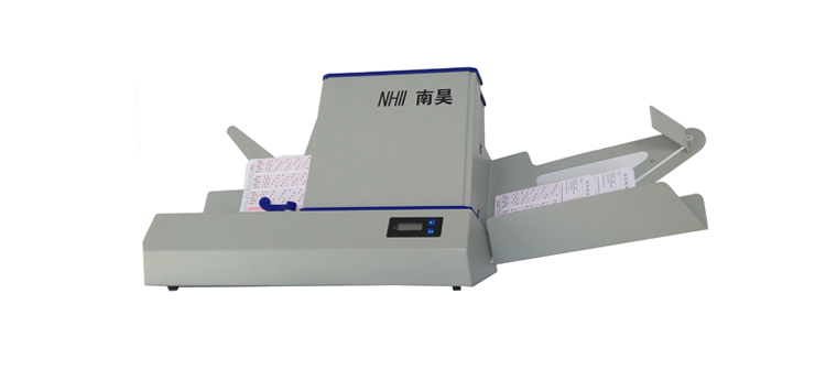 桐梓县光标读卡机售后怎样 阅卷扫描机厂家|产品动态-河北省南昊高新技术开发有限公司