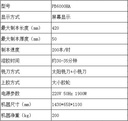 微信截图_20180810170017.png