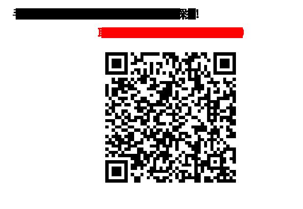 20180811hnhd111.png