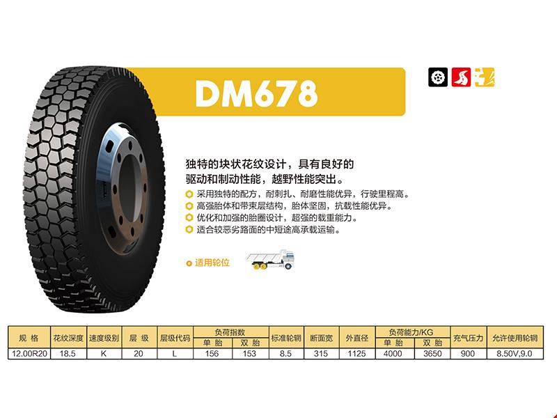 DM678...jpg