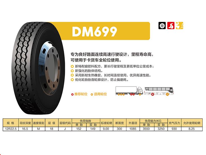DM699...jpg