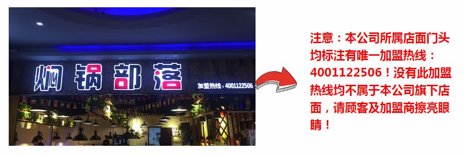 河北嘉肴餐饮管理有限公司