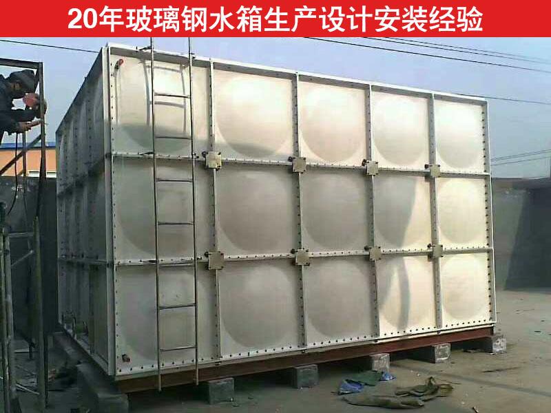 玻璃钢水箱2.jpg