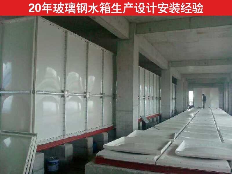 玻璃钢水箱3.jpg