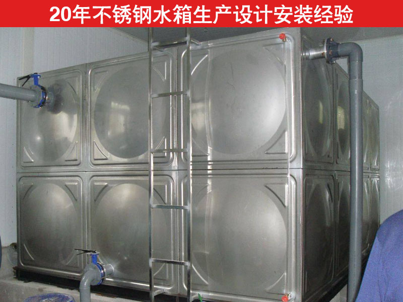 不锈钢水箱2.jpg