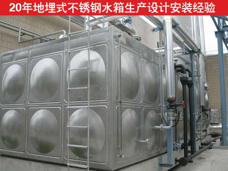 不锈钢水箱5.jpg