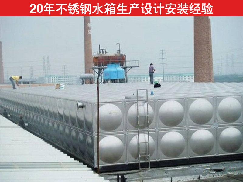 不锈钢水箱7.jpg