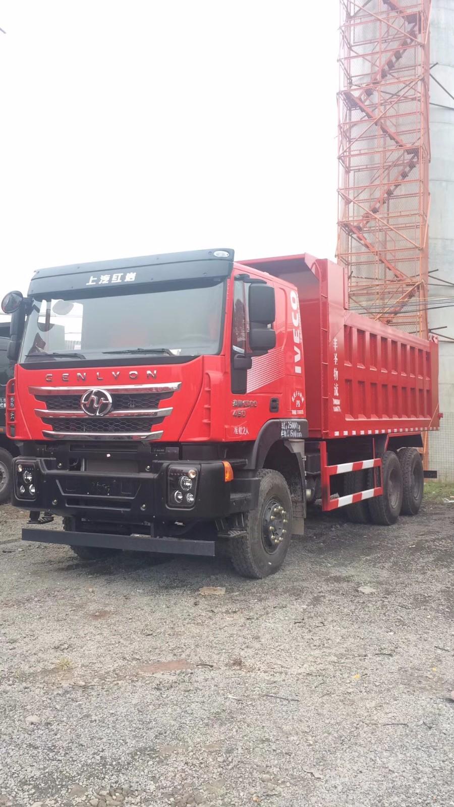 红岩杰狮C500 430 红岩杰狮-重庆丰圣物流有限公司