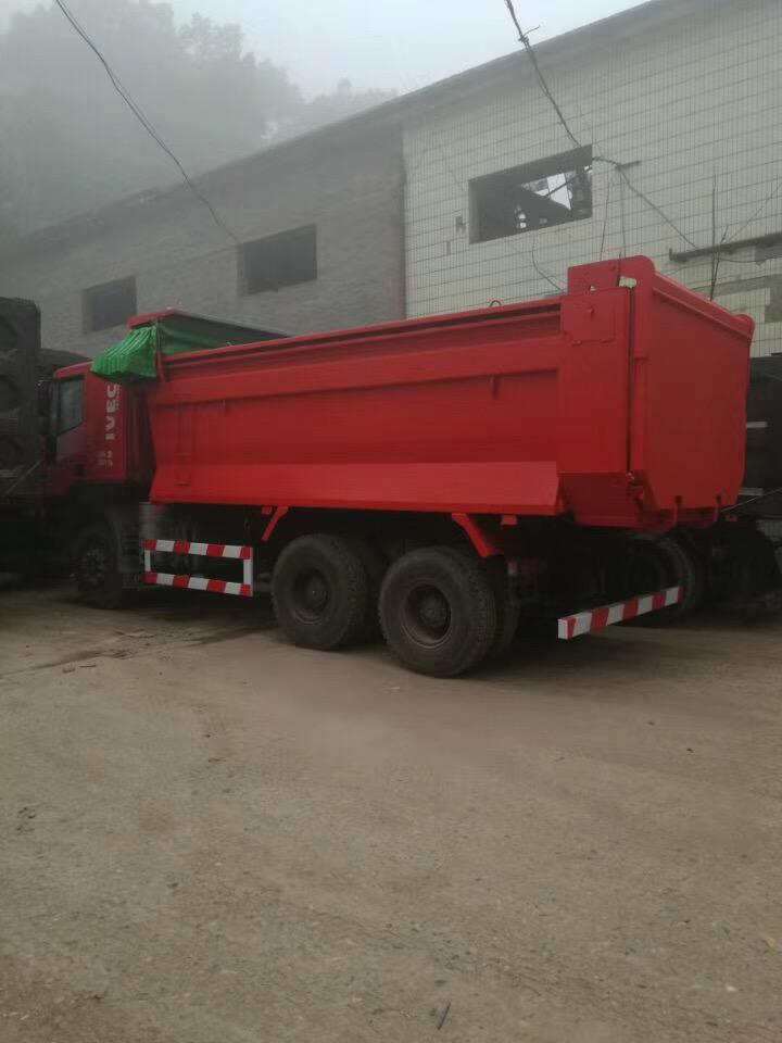 红岩杰狮C500 320|红岩杰狮-重庆丰圣物流有限公司