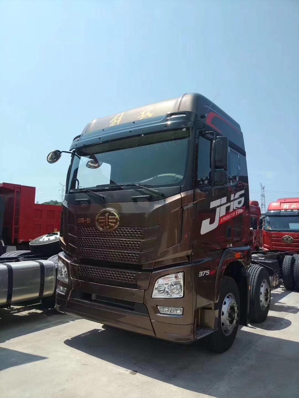 解放 375|一汽解放-重庆丰圣物流有限公司