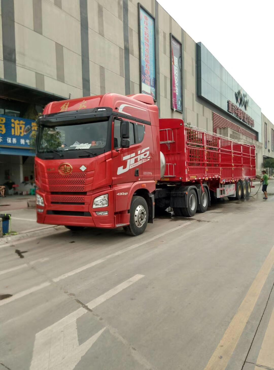 解放436HP|一汽解放-重庆丰圣物流有限公司