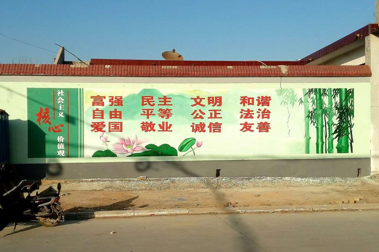 墙体彩绘文化墙|墙体彩绘文化墙-甘肃鑫彩虹广告图文制作有限责任公司