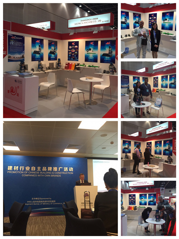 Big-5-International-Building-Construction-Show.jpg