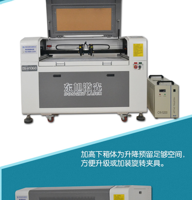DX-H1060|乐器行业-聊城市东旭激光设备有限公司