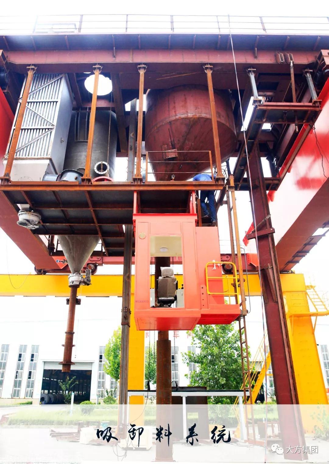 大方智造丨大方集团阳极焙烧多功能起重机汇装实验成功|集团新闻-河南省大方重型机器有限公司