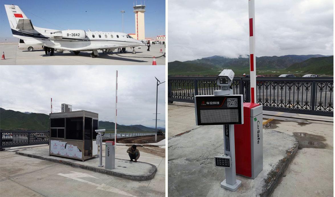熱烈祝賀我公司智能停車場管理系統成功在祁連機場安營落寨|工程案例-陜西維眾智能系統工程有限公司