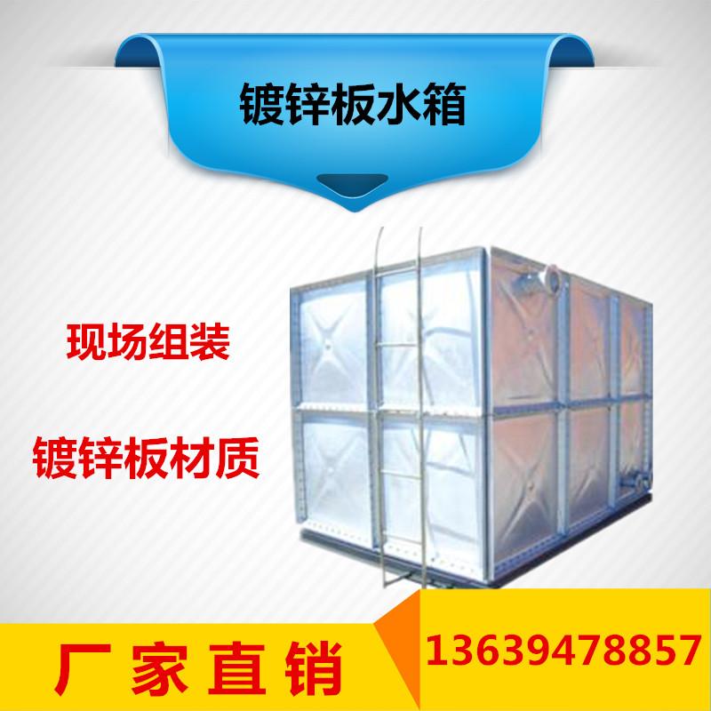 SMC组合式水箱 镀锌板水箱 不锈钢焊接水箱  不锈钢组合式水箱 组合式水箱-