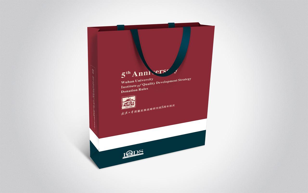 手提袋制作 手提袋-濟南嘉豪彩色包裝有限公司