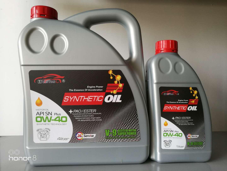 威斯頓出新品了-新產品汽油機油|新資訊-濟南德威潤滑油有限公司
