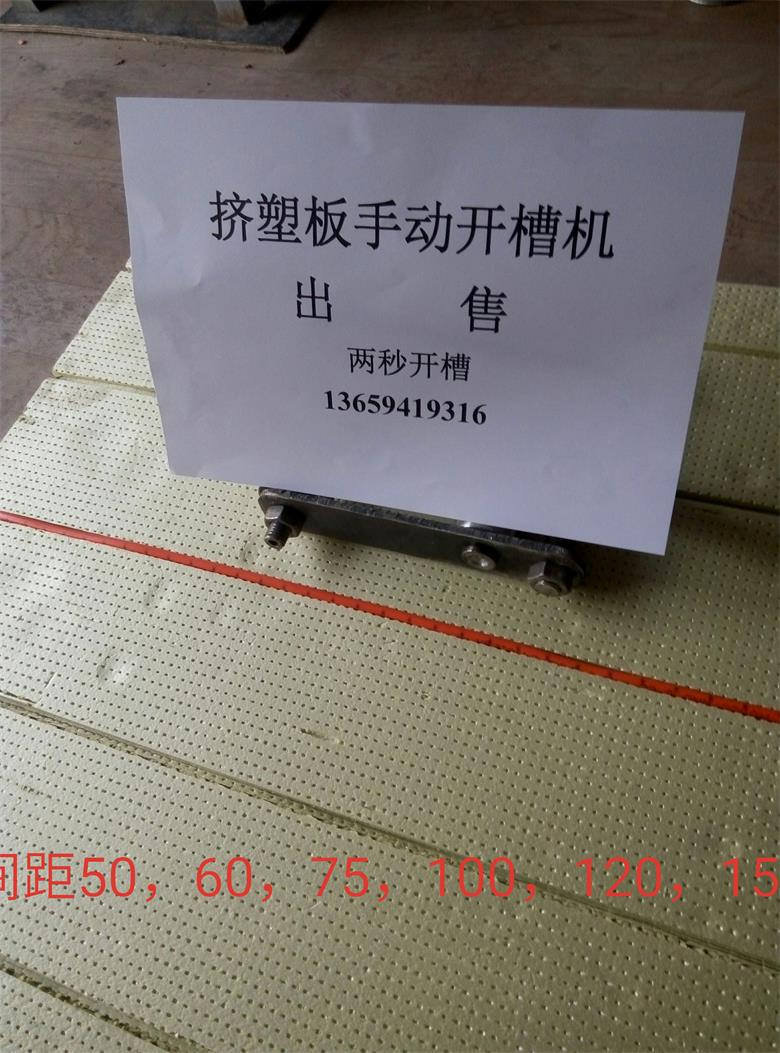 青海电地暖-电地暖省电正确做法 产品动态-兰州222manbetx热技术manbetx手机客户端2.0