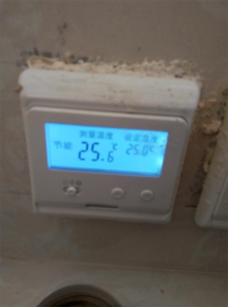 青海电地暖-电地暖省电正确做法|产品动态-兰州222manbetx热技术manbetx手机客户端2.0