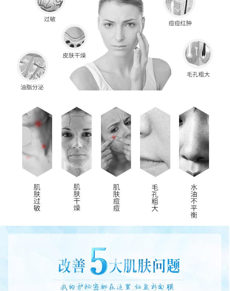 赋活面膜|化妆品系列-新疆11选5走势图
