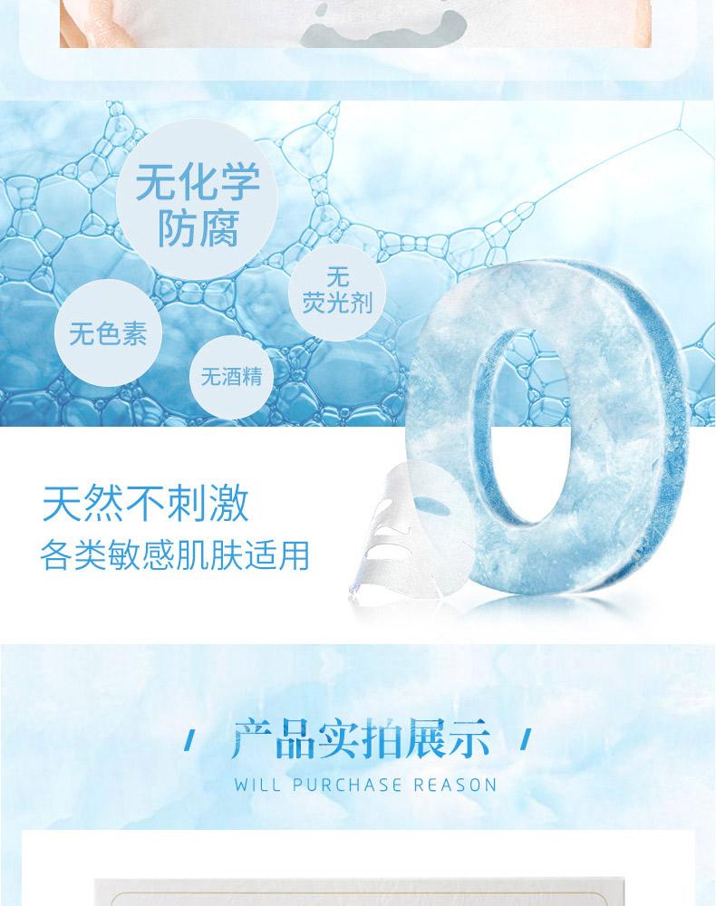 赋活面膜|化妆品系列-陕西省天行健生物工程股份有限公司