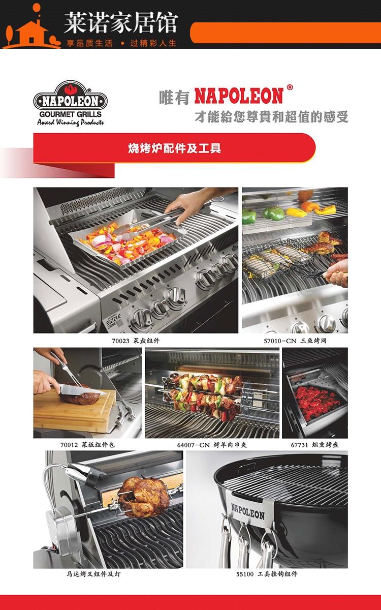便携式烧烤炉液化气款|燃气烧烤炉-深圳市莱诺家居有限公司