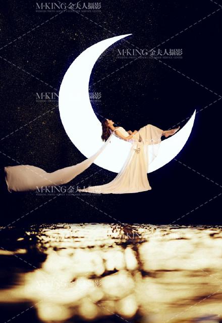 月亮船 样片展示-金夫人婚纱摄影