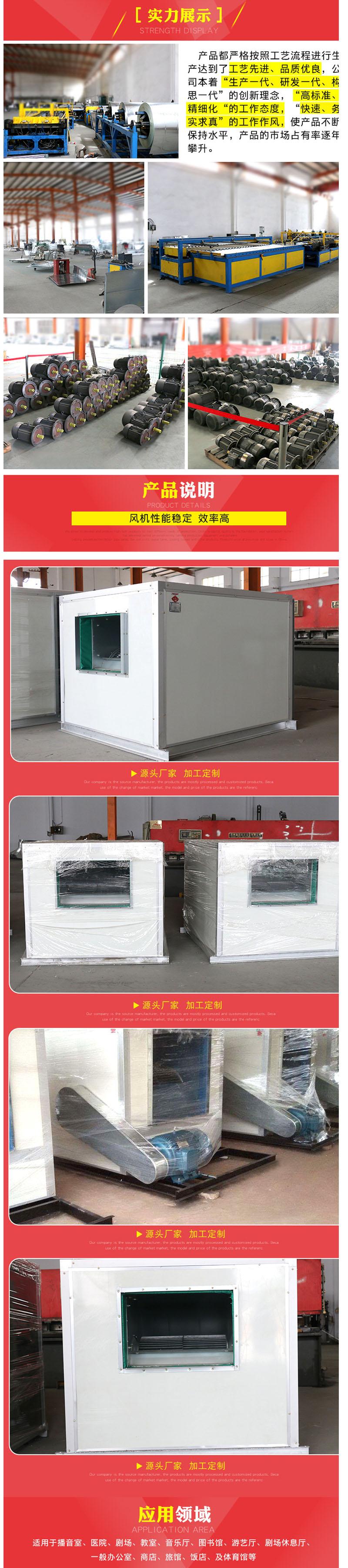 HTFC柜式消防排烟风机箱