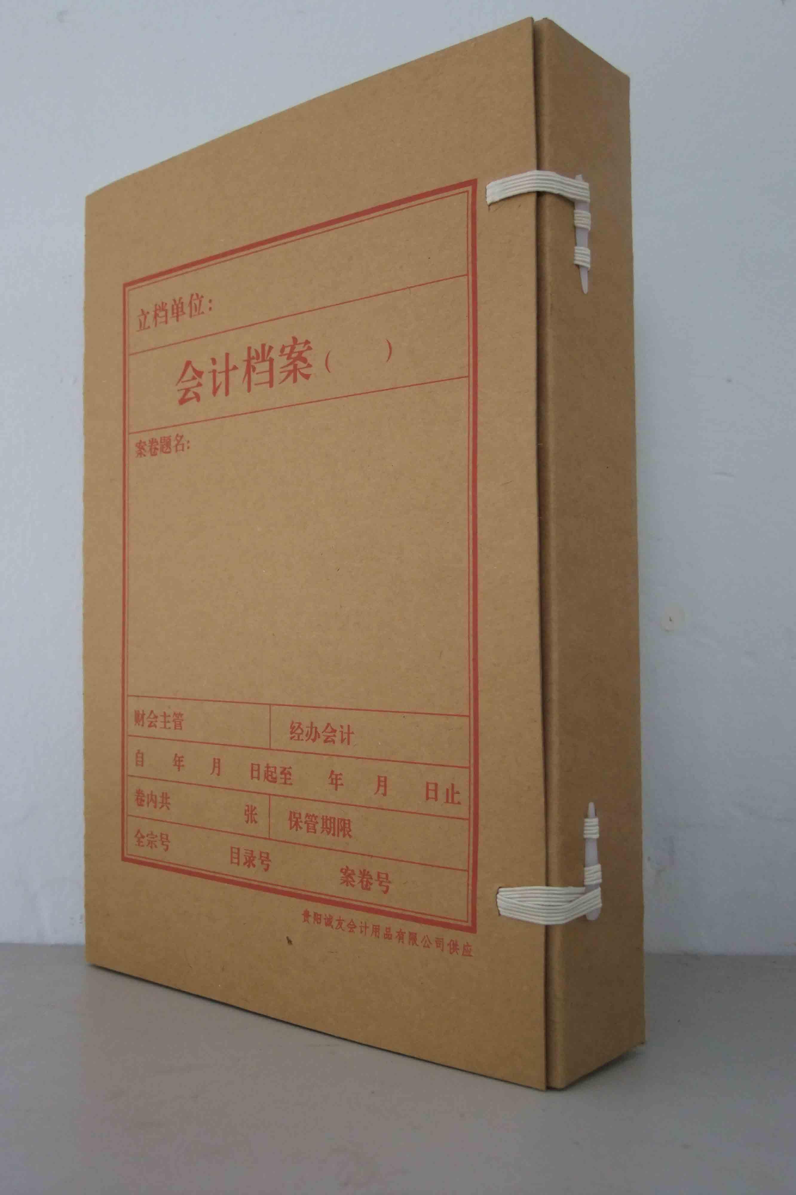 檔案袋制作 檔案袋-濟南嘉豪彩色包裝有限公司