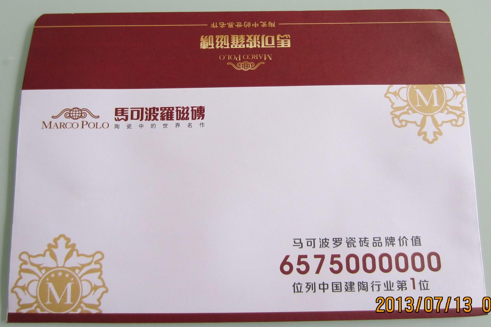 信封紅包|信封紅包-濟南嘉豪彩色包裝有限公司