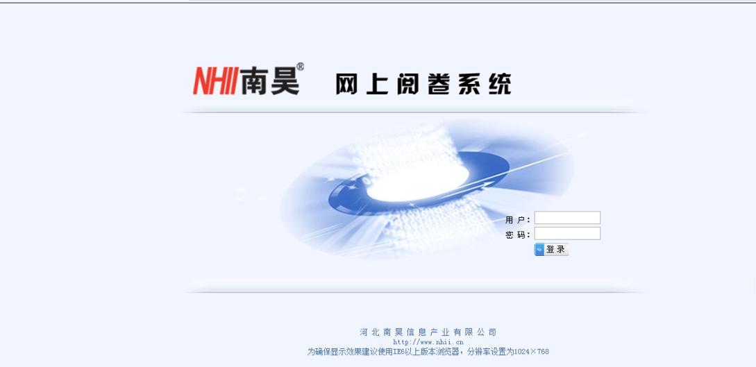 南昊网上阅卷系统好用的牌子 网上阅卷一般多少钱|新闻动态-河北省南昊高新技术开发有限公司