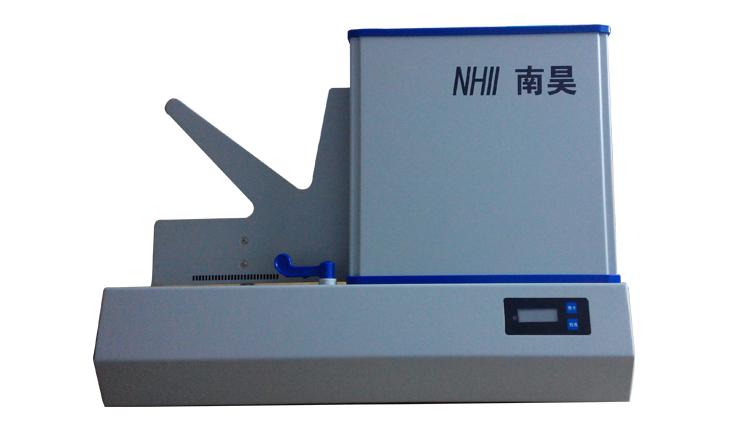 读卡阅读机一般多少钱 光标阅读机干部考核使用功能|产品动态-河北省南昊高新技术开发有限公司