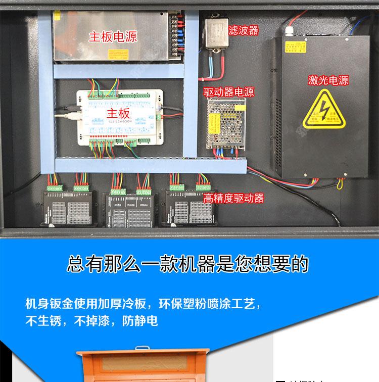 DX-S960|剪纸行业-聊城市东旭激光设备有限公司