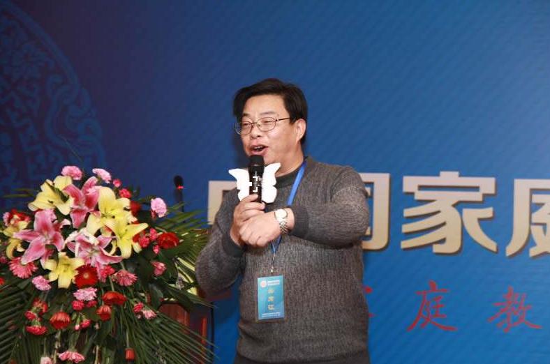 刘凤华5.png