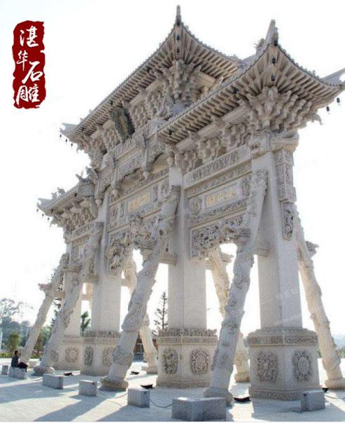 paifang1.jpg
