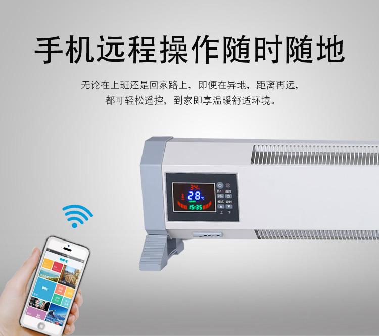 万博的官方网站散热器