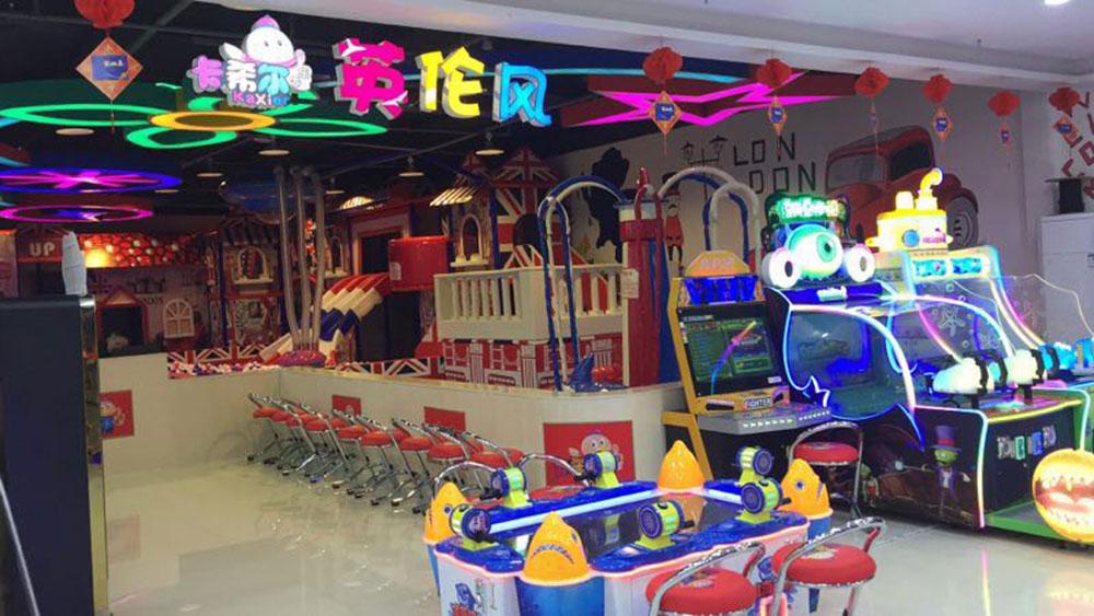 上海卡希尔儿童乐园加盟淘气堡-上海卡希尔游乐设备有限公司