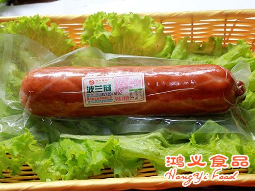 波蘭腸|熏醬香腸(散貨)-鐵嶺信義食品有限公司