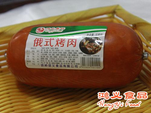 俄式烤肉腸|熏醬香腸(散貨)-鐵嶺信義食品有限公司