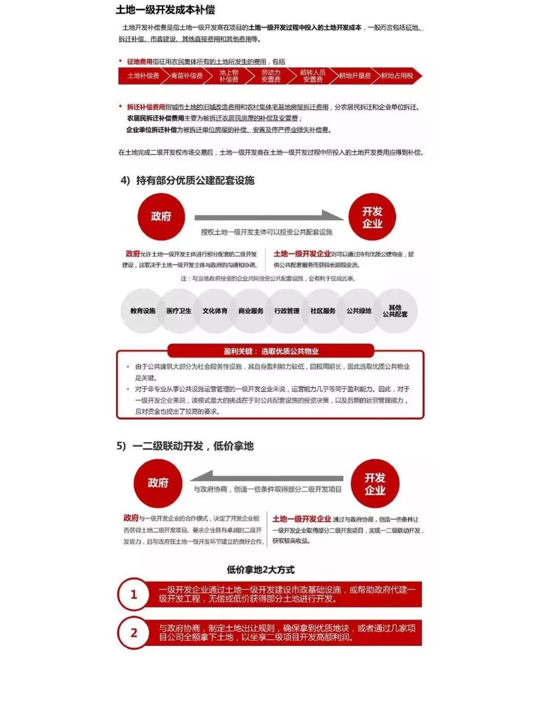 乡村镇心雕刻时光 (6).png