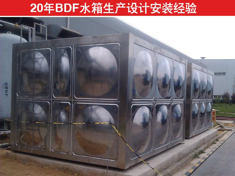 BDF水箱4.jpg